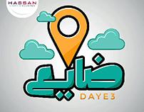 Daye3 Design
