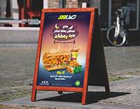 Subway™ Ramadan Campaign 2017