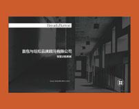 2015-天橙中国-面包纽扣