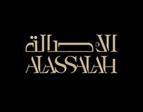 AL ASSALAH - LOGO GUIDE