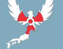 Cartaz 'Resurgimento Japonês'