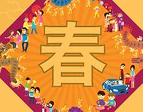 Yomeishu CNY 2012 print ad