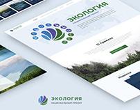 Website National Ecology Project / UI/UX / web design