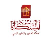 Al-Meshkat