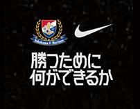 "Nike JPN "" VICTORY FIRST"""