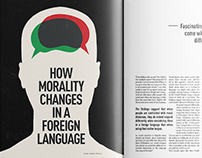 ASSEMBLAŽ - The Language Magazine