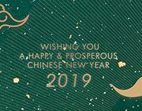 CBRE (China) Chinese New Year Card