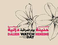 Watch Day Communication Design