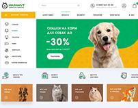 Интернет-магазин: МАЛАМУТ (ZOO товары для животных)