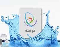 Mawhiba Summer Programs Campaign