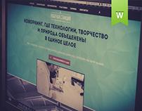 Coworking website design