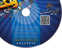 Tehran Institute of technology - flyer - CD Cover