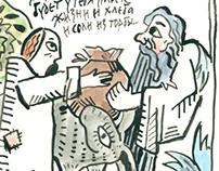 Ukrainian tales