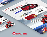 Responsive Landing page - Internet and TV provider