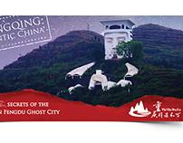 Chongqing Tourism
