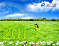 Saadi Web (New Year 2013) Design By: sadia rehman