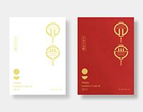 Lantern Festival Cards