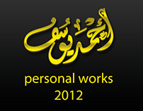 personal works - 2012