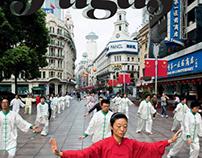Fugas #656 [Magazine, 2012]