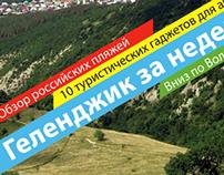 Avianovosti magazine