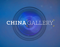 CHINA GALLERY | INTRO