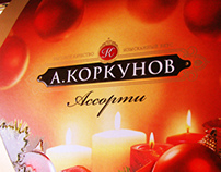 Korkunov New Year collection