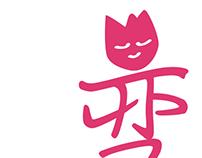 Pond's Variety Show Logo