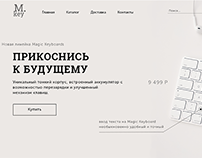 Website design for the store of Mkey wireless keyboards