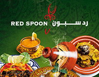 Red Spoon Resturant