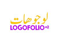 Logofolio #2