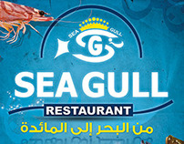 Sea Gull Resturant