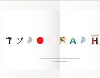 Typography Design (Japan Style)