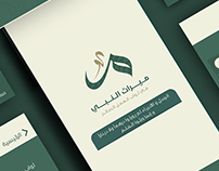 Islamic Application Design