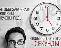 Серия плакатов-мотиваторов для клининговой компании. Ки