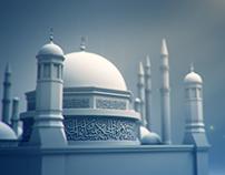 Hadeeth Syam Title