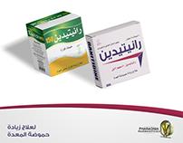 Ranitidine pharaonia pharmaceutical -social media