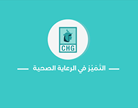 CHG Motion Graphic