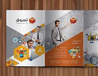 Tsawwaq Company Brochure