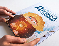 The Little Match - illustrations for fairytale