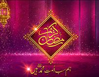 Ramzan Ident Hum Sitaray 2015 June