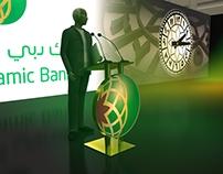 DIB Pakistan New Corporate Identity Launch 2016