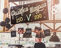 Loving Hut & Falafel Bro. Moscow Vegan Restaurants