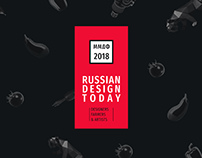 First. International. Moscow. Design. Festival. 2018