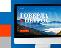 Hoverla Travel website