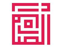 """""""Maison de l'image"""" branding - TUNIS"""