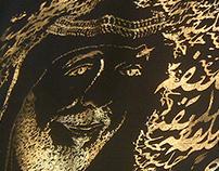 HH. Sh. Khalifa Bin Zayed Calligraphy Portrait.