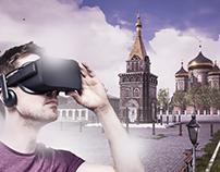 Old Street VR Tour