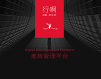 Travel Management Platform
