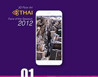 3D Floor Art Thai Face of the Season 2012 - Karachi