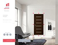 First Door Brand & User Interface